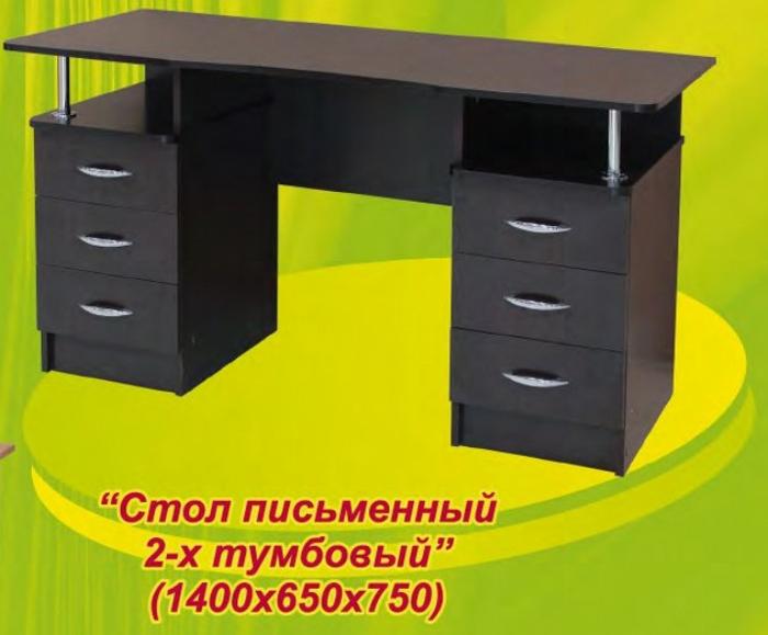Столы письменные - сп 2-х тумбовый симферопольская мебельная.