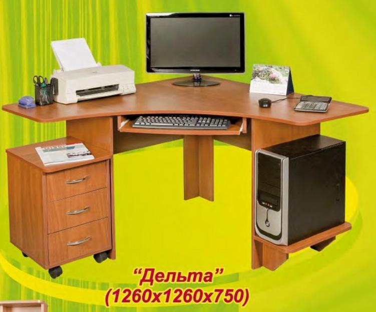 Каталог - столы компьютеные симферопольская мебельная фирма .